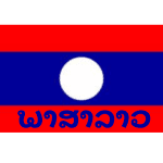 Application Lao Language