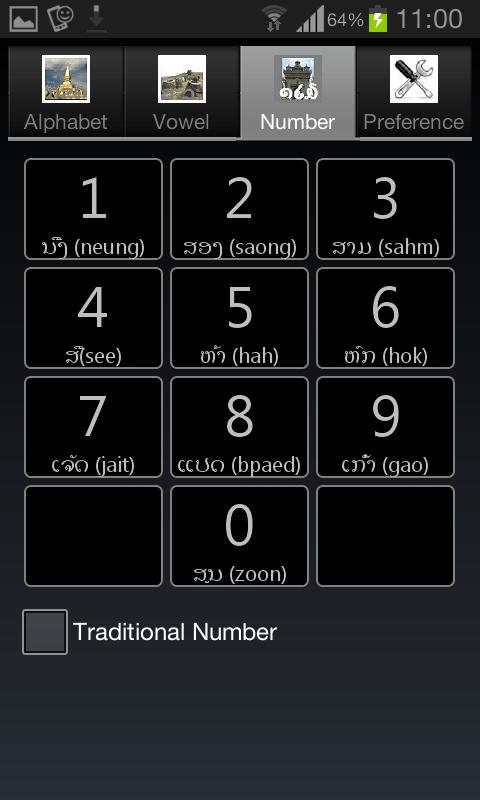 apprendre-le-laotien-compter