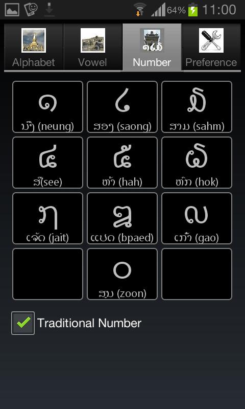 apprendre-le-laotien-compter1
