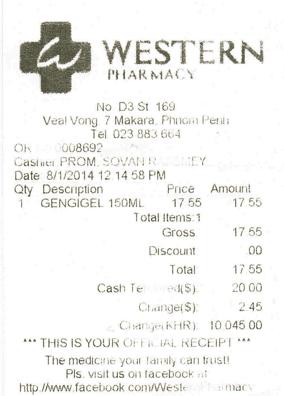 pharmacie-phnompenh