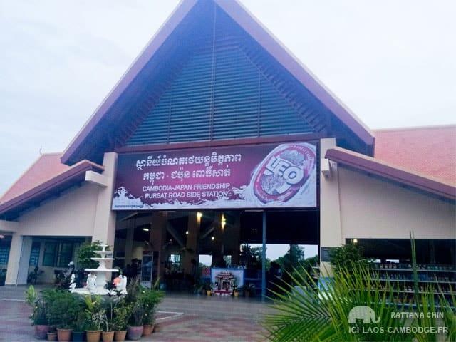 Aire de repos Pursat