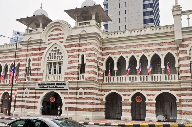 Musée du textile Negara Kuala Lumpur