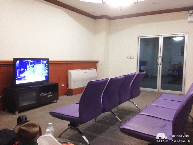 Lounge First class 1