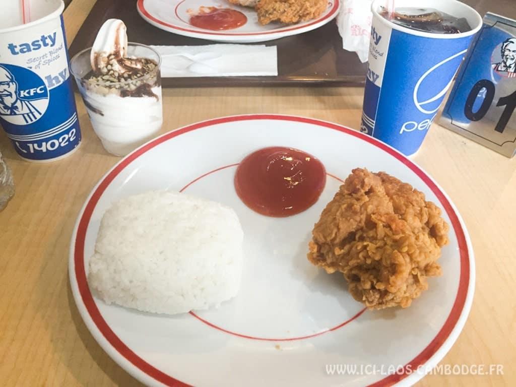 KFC à Jakarta