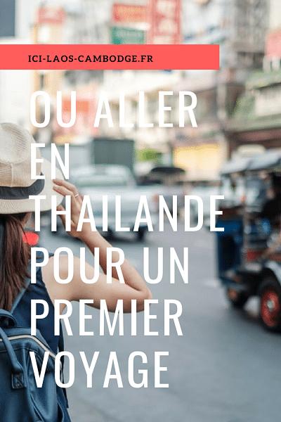 Om aller en Thaïlande