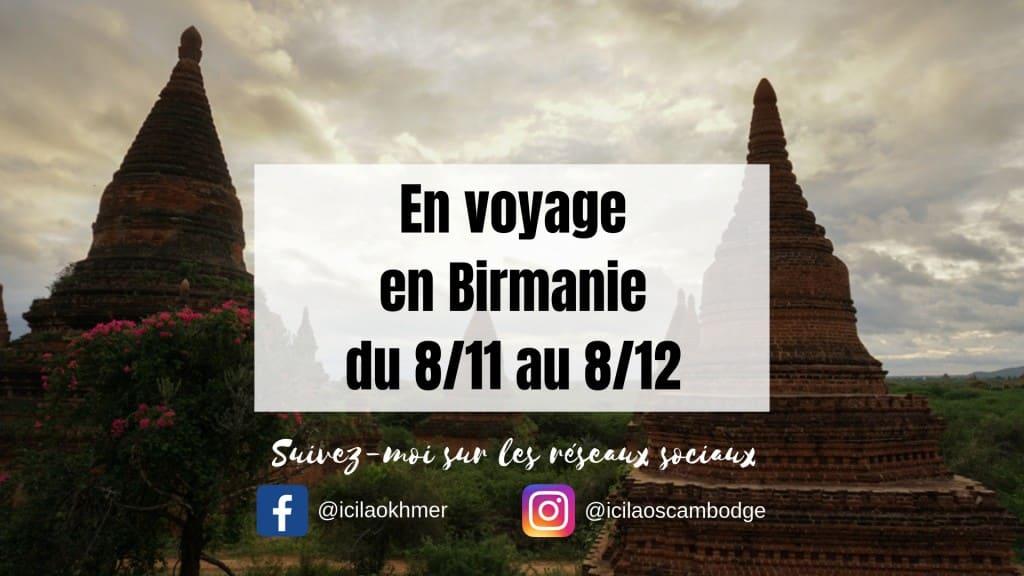 Annonce voyage 2018