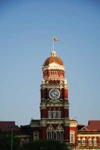 Tour cour suprême à Yangon